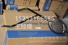 DZ14251110070陕汽德龙X3000前面罩锁左安装支架总成/15253166566