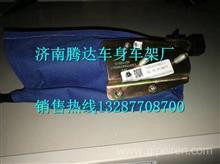 LG9704570003重汽豪沃HOWO轻卡配件电动熄火装置/LG9704570003