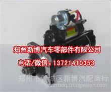解放锡柴3708010B-29D起动机 锡柴6DL1/6DL2系列起动机