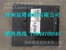 LG9704580202重汽豪沃HOWO轻卡24VABS电脑控制器/LG9704580202
