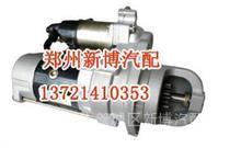 锡柴3708010-470-YT5H 锡柴6DF2-24/6DF2-26/6DF-24E3系列起动机