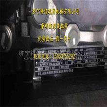 KTA38-G9排气门座圈燃油系统附件FS6047/重庆康明斯燃油系统附件FS6047