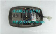 LG9704790005重汽豪沃HOWO轻卡配件室内照明灯/LG9704790005