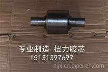 陕汽德龙铁扭力胶芯/85*73*152*21