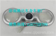 LG9704790003重汽豪沃HOWO轻卡配件室内照明灯/LG9704790003