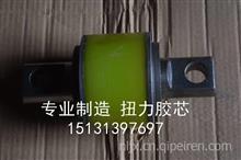 东风天龙聚氨酯扭力胶芯/95*67*152*21