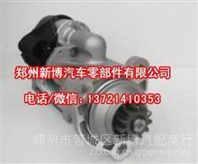 锡柴3708010-552-SJ2A 锡柴4DF2/4DF2/4DF3/6DF2D/6110起动机