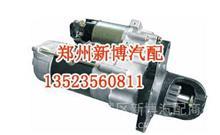 解放锡柴3708010-720-4110起动机 锡柴4DL1系列起动机