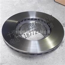 东风天龙旗舰后制动盘总成/3502375-XP100