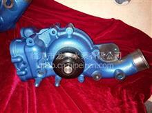 水泵 汽车冷却水泵 重汽水泵总成612640060059水泵/612640060059