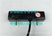 LG9704810003重汽豪沃HOWO轻卡配件牌照灯/LG9704810003