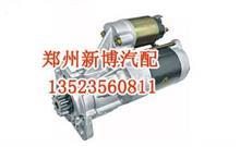 锡柴3708010-65U-CK11起动机 锡柴6DL1系列起动机