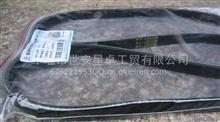 东风锐铃空调皮带/8104012-E4102