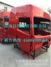 陕汽德龙新M3000驾驶室壳体    德龙M3000驾驶室篓子/德龙新M3000驾驶室配件