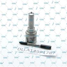 ERIKC艾瑞克品牌电喷油嘴DLLA149P1787适用于博世系列喷油器总成/DLLA149P1787