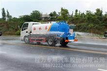 湖北随州程力凯马4-5方多功能绿化喷洒车雾炮车厂家价格/CLW5080GPSK5