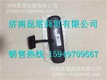 LG1611771004重汽豪沃轻卡内后视镜总成/LG1611771004