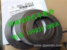 3001-00614宇通配件转向节调整垫片/ 3001-00614