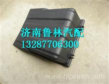 FH0361020002A0A1932欧曼ETX蓄电池箱盖/FH0361020002A0A1932