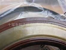 东风天龙旗舰变速箱二轴油封/V20791305