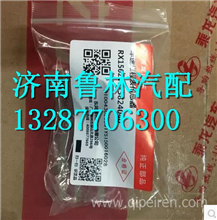 RX1562VZ-3824040柳汽霸龙507电子里程表传感器车速传感器/RX1562VZ-3824040