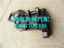 H0812054257A0欧曼ETX新5系空调泵支架/H0812054257A0