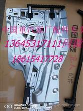原厂重汽豪沃T5G驾驶室电动玻璃升降器总成(右边)811W62645-6052/ 811W62645-6052
