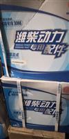 各种型号,各种车型,水泵总成,/AZ1500060050