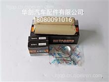 BJ-1041主肖修理包/ 万向节,衬套,压力轴承!