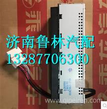 M51-7902010柳汽霸龙507蓝牙MP3播放器短机身/M51-7902010