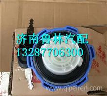 1205510-010柳汽乘龙M5尿素罐盖尿素壶盖带锁/1205510-010