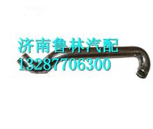 LC131-1109048柳汽乘龙中冷器进气管/LC131-1109048