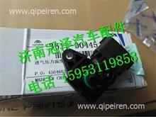 3611-00445 宇通客车配件进气压力温度传感器/ 3611-00445