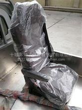 东风天龙旗舰主驾座椅/6800010-C6101
