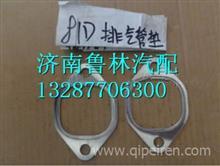 1008044-81D解放J6奥神6DM2-81D排气歧管垫/1008044-81D