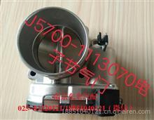 博世电子节气门0280750151.玉柴天然气CNG/LNG电子节气门/J5700-1113070