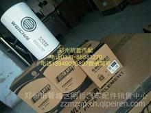 陕汽重卡专用机油滤芯F3000/德龙X3000/新M3000