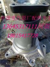 原厂重汽曼MC13发动机风扇托架总成 200V06609-5012/200V06609-5012