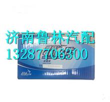 612640130574潍柴WP10发动机后处理系统配件博世尿素泵/612640130574