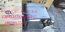原厂潍柴动力发动机潍柴尿素SCR箱总成612640130632 /612640130632