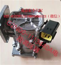 玉柴天然气CNG/LNG配件.电控调压器.电子调压器/G2N00-1113440A