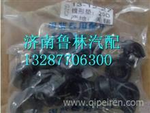 1003042-29D解放J6奥威6DL1锥形橡胶垫气门室盖螺丝垫/1003042-29D