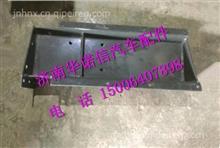 重汽豪威码头车挡泥板支架BZ53712300008/BZ53712300008