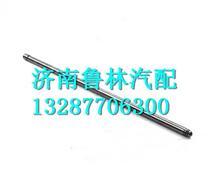 VG1246050029重汽WD12发动机气门挺柱/VG1246050029