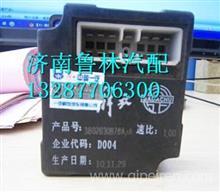 一汽解放J6配件   一汽解放J6原厂车速信号控制器/一汽解放J6配件