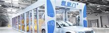 凯旋门自动洗车机厂家直销,全自动洗车设备品牌供应商/自动洗车机