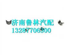 VG1246050028重汽WD12发动机气门锁夹/VG1246050028