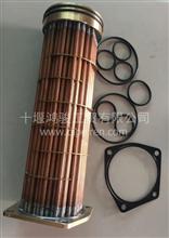 现货雷诺发动机配件东风天龙机油冷却器铜管 冷却器内芯组件/D5010550127