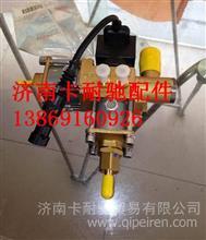 玉柴天然气发动机活塞式高压减压器/J5700-1113240