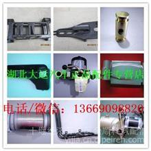 湖北大运运途汽车配件制动管总成-(双腔制动阀至左前桥)/3506810RJ1